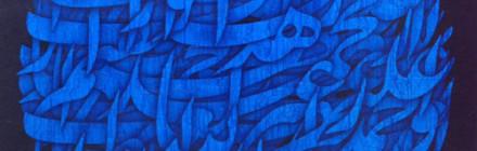 ali-shirazi-08