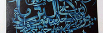 mohamad-ehsaei04
